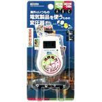海外旅行用変圧器130V240V30W25W ヤザワ HTD130240V3025W