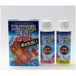 レザーウォッシュ EX for ウェア(衣類用) 皮革洗剤 柔軟仕上剤の詳細ページへ