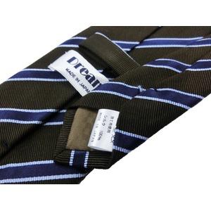 日本製シルク100%ネクタイ ブラウン トラッド
