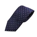 水玉シリーズ 日本製シルク100% ネイビー織り の詳細ページへ