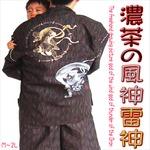風神雷神の手書き絵・しじら織甚平キングサイズ濃茶5Lサイズの詳細ページへ