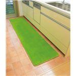 洗える高反発フランネルキチンマット60×270cm グリーンの詳細ページへ