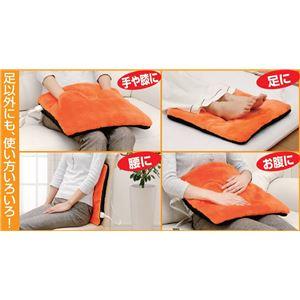ホットマルチヒーター/暖房器具 【オレンジ】 無段階温度調節 ダニ退治機能・室温センサー付き 洗えるカバー 日本製
