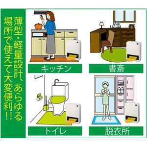 トイレ暖房脱臭ヒーター(センサー付き)