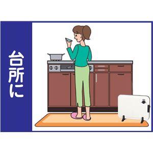 パネルヒーター/補助暖房器具 【ブラウン】 幅40.5cm 無段階温度調節 スリム 〔防寒 冬支度 寒さ対策〕