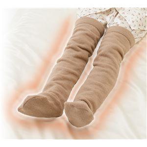 寝巻の上から履く足のお布団2足セット