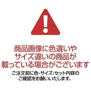 【京都西川】日本製洗える綿毛布 ベージュ 140×200cm
