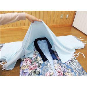 綿フラノかいまき衿カバー ブルー 130×45cm