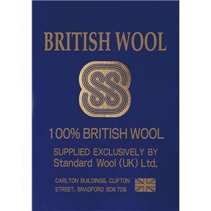 日本製英国羊毛かいまき ブルー