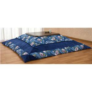 ベロアパッチワークこたつ布団カバー ブルー 205×205cm