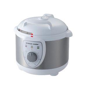 電気圧力鍋(1.9L)ホワイト
