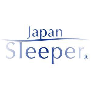<ジャパンスリーパー>日本製プロファイル加工高反発マットレスアイボリー ダブル