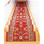 ベルギー製階段マット13枚組レッド系の詳細ページへ