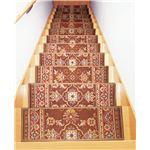 ベルギー製階段マット13枚組ベージュ系の詳細ページへ