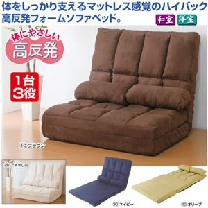 高反発 リクライニングソファー/ソファーベッド 【ダブル オリーブ】 ハイバック 同色クッション2個付き