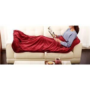 あったか寝ころんぼマットワイン