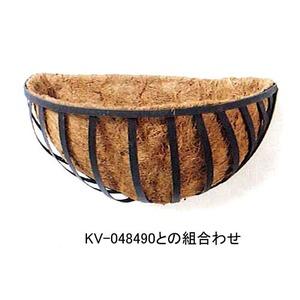 カルチベーター 壁掛ワイヤーバスケット(本体のみ、ココファイバー無し) /植木鉢