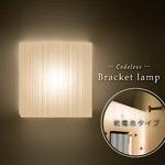 LED 和風 モダン照明 BRD01 ブラケットライト 糸入り和紙【日本製】の詳細ページへ