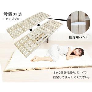 SunRuck すのこベッド 折りたたみ式 四つ折り セミダブルサイズ SR-SNK012F