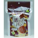 5年保存 防災食 非常食 備蓄 紙コップパン チョコレート 1ケース(30個入)の詳細ページへ