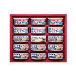 【はごろもフーズ】 シーチキンギフトセット 【15個入り】 化粧箱入 日本製 〔お中元 お歳暮 内祝い〕