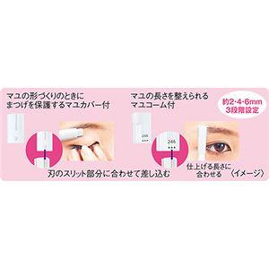フェリエ フェイス用 ピンク ES-WF61-P
