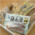(札幌中央卸売市場発)北の切身セット(30切)の詳細ページへ