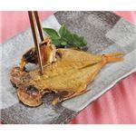 まるごとくん きんめ鯛のひもの 10枚の詳細ページへ