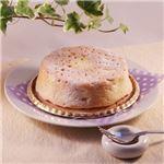 白いチーズケーキ 2台 (直径約12cm)の詳細ページへ