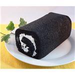 黒いロールケーキ 2本の詳細ページへ