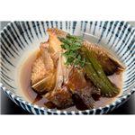 愛媛県宇和島産 真鯛カマ 3kgの詳細ページへ