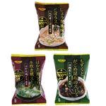3種のこだわりスープ15食セット×2セット(計30食)の詳細ページへ