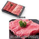 豪華神戸牛(しゃぶしゃぶ・すき焼用)400gの詳細ページへ
