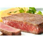 【訳あり】サーロインステーキ1kg 2セットの詳細ページへ