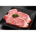 「仙台牛」A5ランク サーロインステーキ(150g×3枚)の詳細ページへ