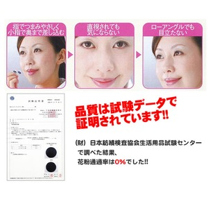 ノーズマスクピットスーパー Fサイズ9個入×【2個セット】