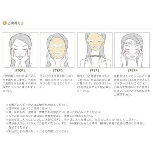 金華24K ゴールドマスク