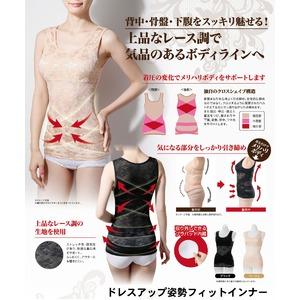 ドレスアップ姿勢フィットインナー ブラック M〜L