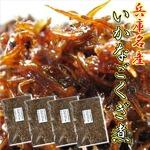 兵庫名産 生炊き 無添加 いかなごのくぎ煮 500g 【4袋セット】の詳細ページへ