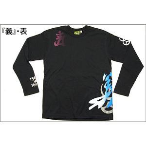 義・直江兼続 長Tシャツ 楽 XS 黒