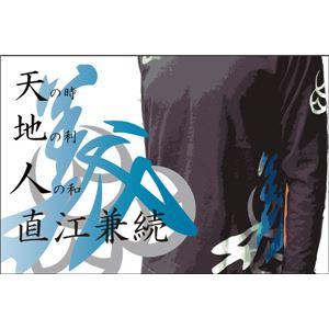義・直江兼続 長Tシャツ 楽 XL 黒
