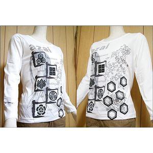 浅井家 長Tシャツ LW XL 白