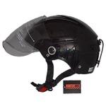 スタイリッシュな開閉式シールド付きハーフヘルメットメタル ブラックの詳細ページへ