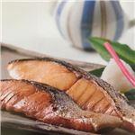 北海道 鮭三昧 1623-30(北海道知床産 斜里・ウトロ)の詳細ページへ
