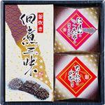 佃煮・惣菜バラエティーセット 203-01 SH-25)(山海の豊秀)の詳細ページへ
