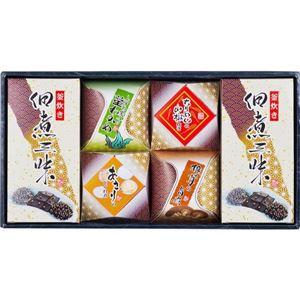 佃煮・惣菜バラエティーセット 203-04 SH-40)(山海の豊秀)
