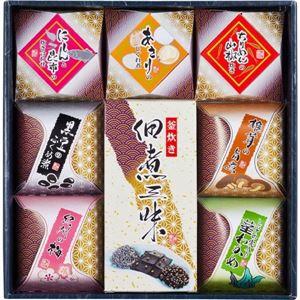 佃煮・惣菜バラエティーセット 203-05 SH-50)(山海の豊秀)