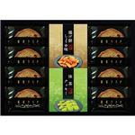 銀座ラスク&揚げ餅ギフトセット SOK-BE(銀座ラスク)の詳細ページへ