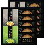 銀座ラスク&揚げ餅ギフトセット SOK-DO(銀座ラスク)の詳細ページへ