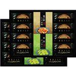 銀座ラスク&揚げ餅ギフトセット SOK-EO(銀座ラスク)の詳細ページへ